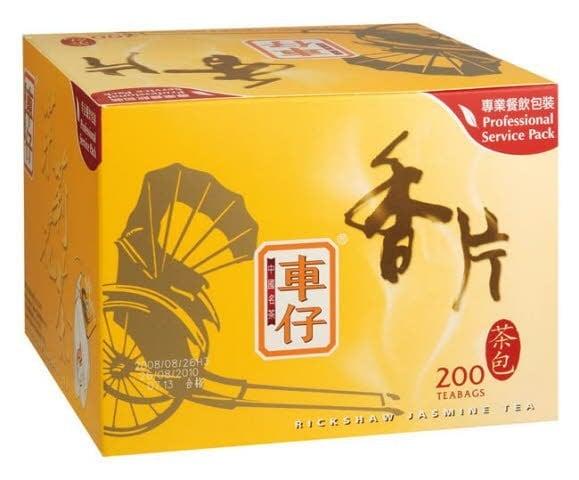 車仔中國茶包S200-香片 -